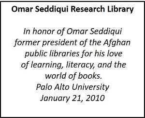 Omar Seddiqui Research Library Dedication